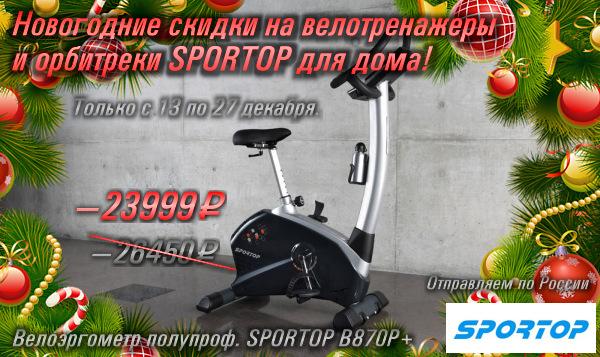 http://sportforce.ru/flexslider/sportopny.jpg